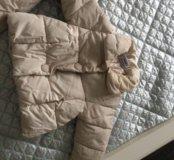 Комплект демисезонный куртка плюс мешок примижди