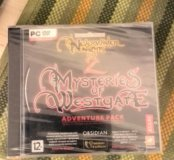 Neverwinter 2: Mysteries of the Westgate