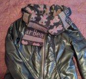 Куртка кожаная на синтепоне
