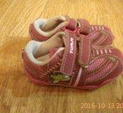 Детские кроссовки Том.м