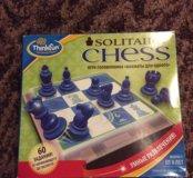 Шахматы для одного