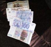 Банкноты рублёвые