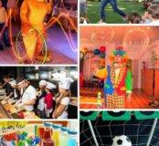 Торжественное мероприятие  для детей. Аниматоры