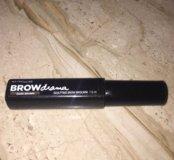 Maybelline brow drama ❤️