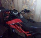 Мотоцыкал