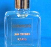Coriander Jean Couturier