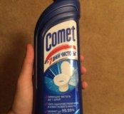 Comet 750ml новый
