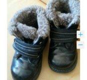 Ботинки зимнии Котофей