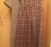2 платья для беременных, разм 46