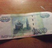 Поддельные деньги ( тысичи )