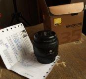 Nikon Nikkor AF 35mm f/2 D