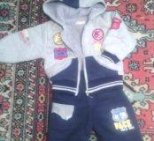 Демисизонный костюм для мальчика