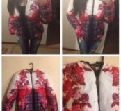 Куртка (осеняя )