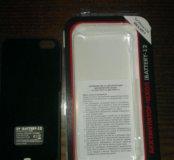 Аккумулятор-чехол дляiphone5/5s