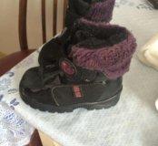 Ботиночки осень