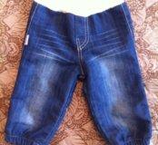 Комплект (джинсы и толстовка)