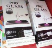 Защитные стекла на разные телефоны
