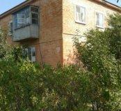 Продается квартира в с.Отрадо-Кубанское
