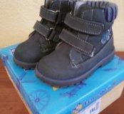 Ботинки Котофей 21 размер