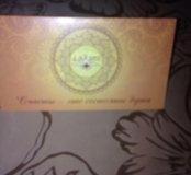 Подарочный сертификат Laksmi