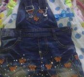 Детский джинсовый ком-юбка,вещица новая