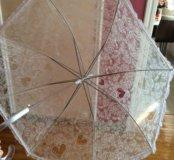 Непромокаемый свадебный зонт