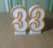 Свечи 33