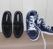 Обувь б/ у на мальчика