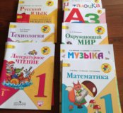 Комплект учебников Школа России для 1 класса