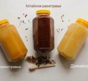 Мёд с семейной пасеки