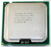 Intel core 2 duo, 2.70 Ghz, сокет 775.