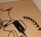 Зарядное устройство для ноутбука. Универсальное