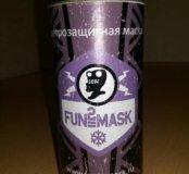 Новая. Оригинальная ветрозащитная маска Fun2mask.