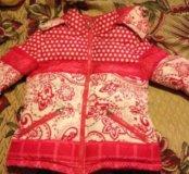 Красивая куртка зима