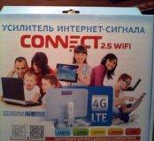 Усилитель + раздатчик WiFi.
