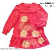 Новое теплое платье 104