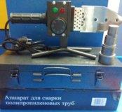 Аппарат для сварки полипропиленовых труб Мощность