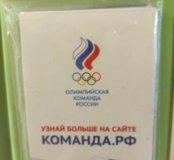 Сочи 2014 Олимпиада - Магнит на холодильник