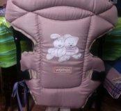 Сумка- переноска Womar для детей от 5 до 13 кг.