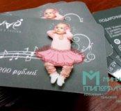 визитки для вашего бизнеса