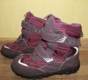 Зимние ботинки El Tempo