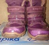 Ботинки 25 р-р