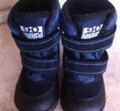 Ботинки mini men 23 р.