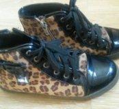 Ботиночки утепленные