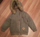 Куртка осенняя рост 104