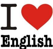 Английский недорого