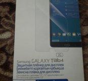 Защитная пленка на Samsung Galaxy tab 4.70