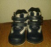 Ботиночки ф-ма Сказка
