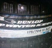 Зимняя шипованая резина Dunlop 175-70-13 новая!!!