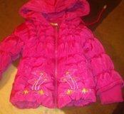 Куртка осень (89992341492)
